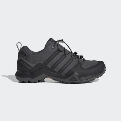 chaussures adidas terrex