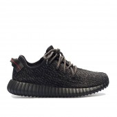 adidas yeezy boost pirate