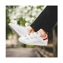adidas stan smith rouge scratch