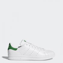 chaussure adidas classique